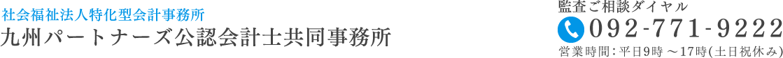 » リンク集